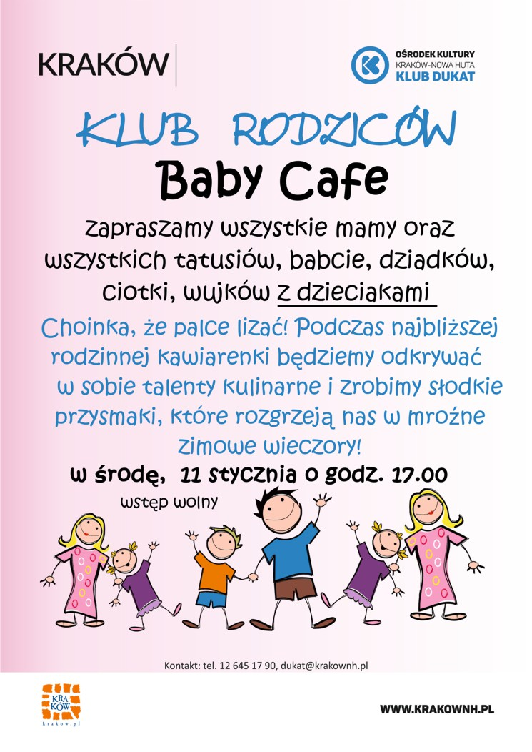 baby_cafe2